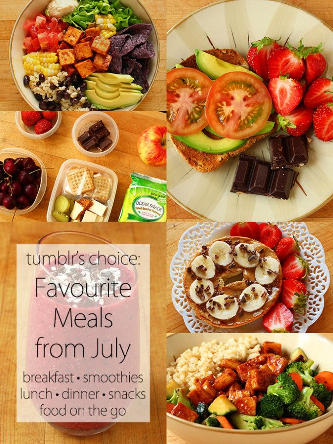 tumblr s choice favourite meals from july garden of vegan tumblr com