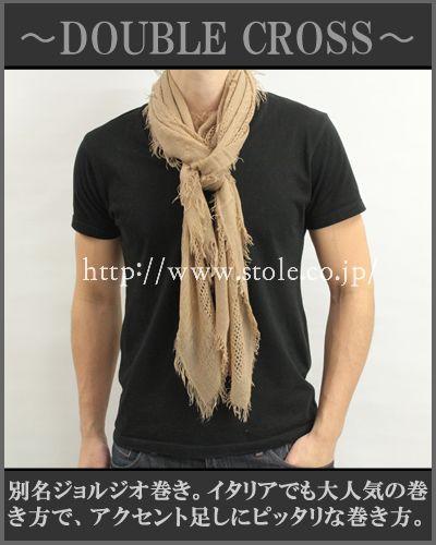 ebab74b91c9c ジョルジナ巻きの巻き方について | Men's Fashion | マフラー 巻き方 ...