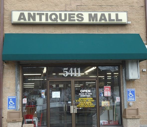Collection Of Antique Dealers In Rockford Il Antiques Antique Dealer Antique Mall
