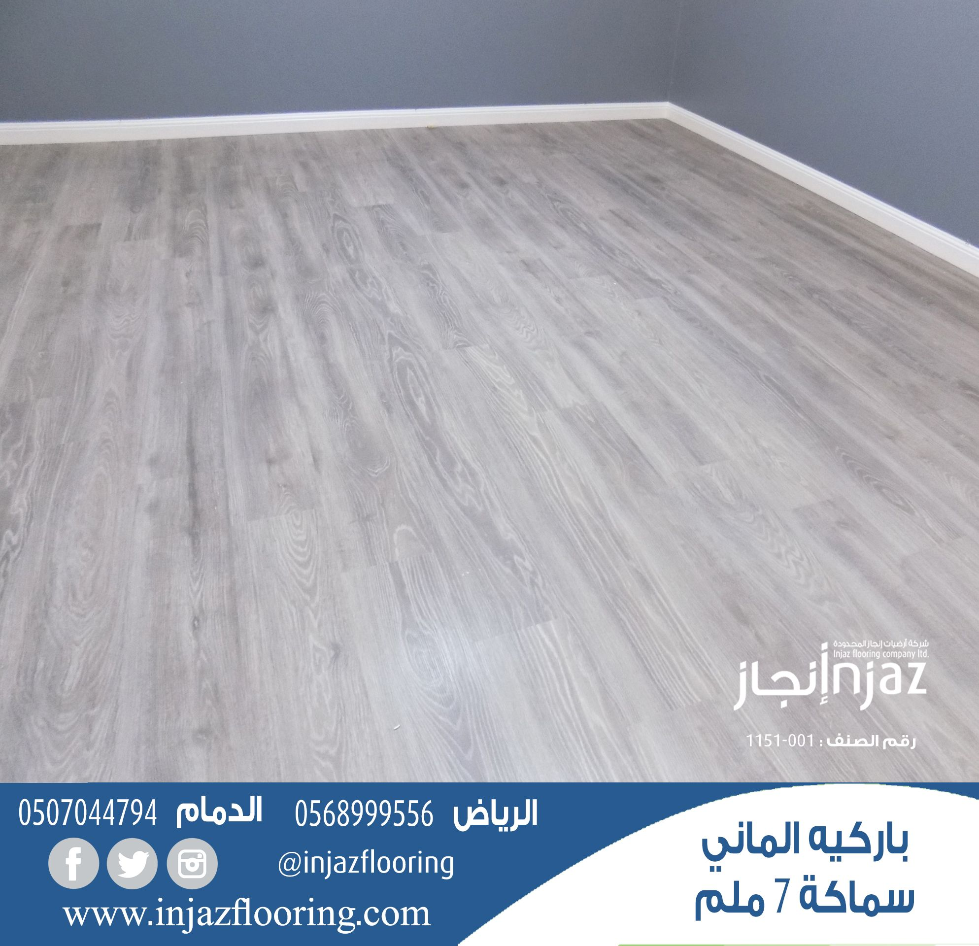 باركيه الماني Wood Laminate Flooring Floor Design Wood Laminate
