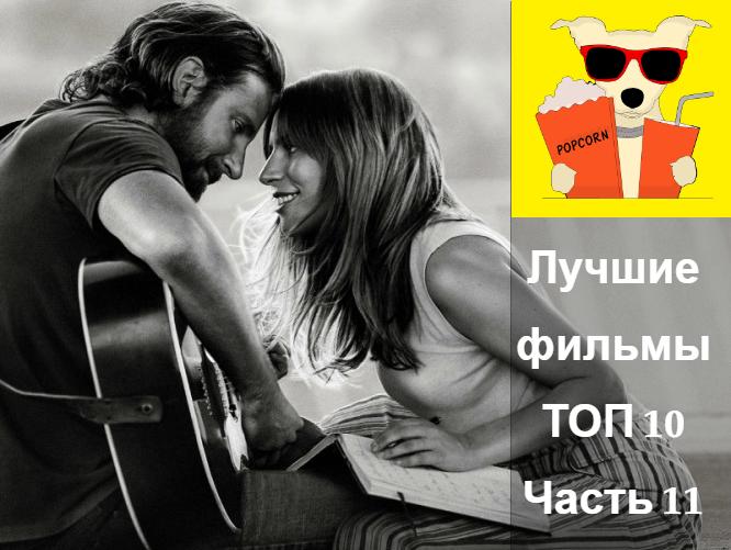 Luchshie Filmy Osnovannye Na Realnyh Sobytiyah Kotorye Stoit Posmotret Top 10 Filmy Priklyuchencheskie Filmy Sobytiya