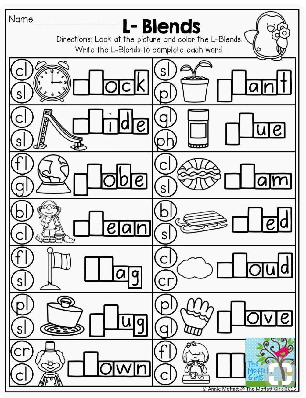 Special Sounds Blends Worksheets Phonics Kindergarten Kindergarten Phonics Worksheets