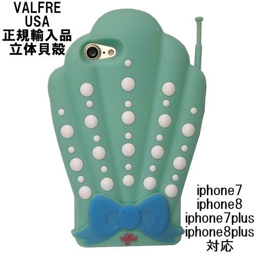 4e13445395 Valfre かわいい アメリカの 黒猫 iphone7 iphone8 iphone7plus iphone8plus ケース ヴァルフェー  SHELL PHONE 3D IPHONE
