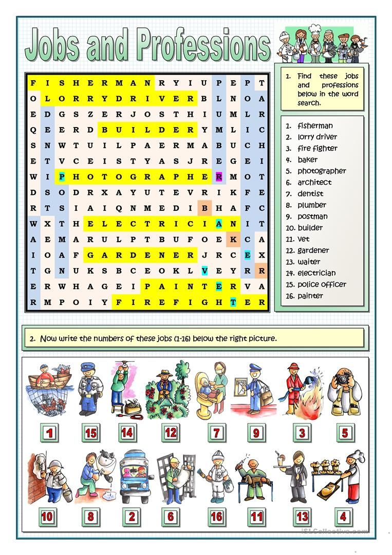 Jobs And Professions Puzzles School Worksheets Vocabulary Activities Learning Worksheets