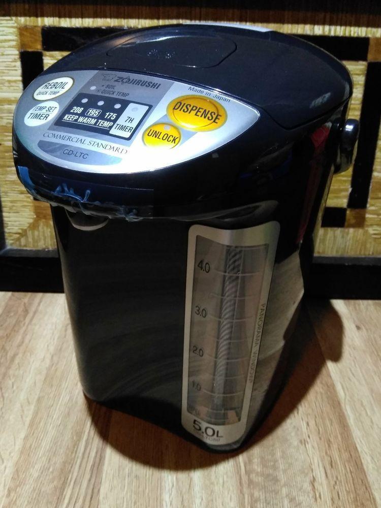 Black Zojirushi CD-LTC50-BA Commercial Water Boiler And Warmer