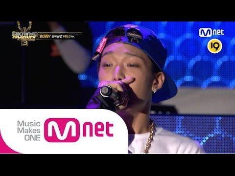 [쇼미더머니3 / NO CUT] 바비(BOBBY) - I'm ill (단독 공연) Full ver. - YouTube