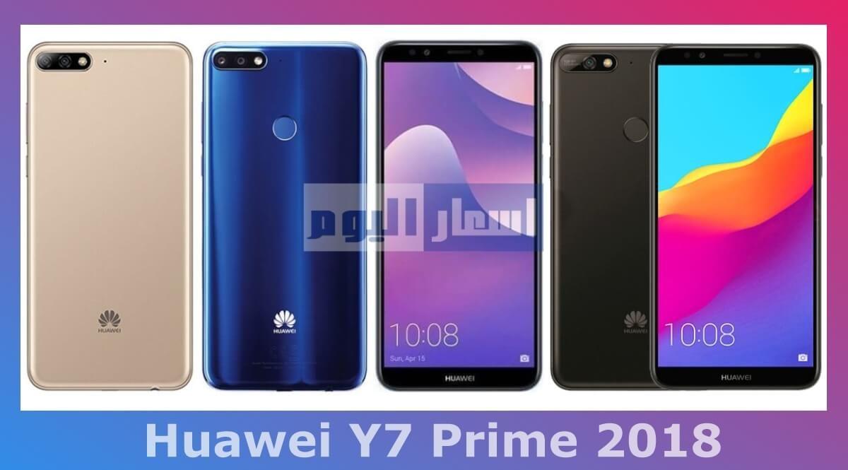 سعر ومواصفات هواوي واي 7 برايم 2018 Huawei Y7 Prime 2018 Phone Huawei Electronic Products