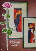 """Gallery.ru / markisa81 - Альбом """"45a"""""""