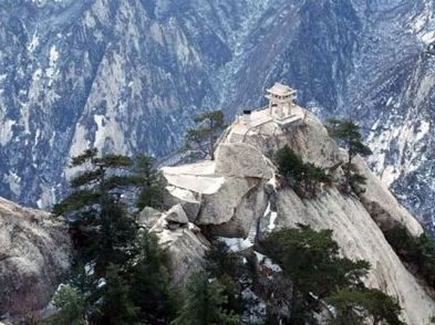 Mount Hua Or Hua Shan Or Xiyue Is A Mountain Located Near The City Of Huayin In Shaanxi Province About 120 Kil China Tourism Dangerous Roads Travel Pictures