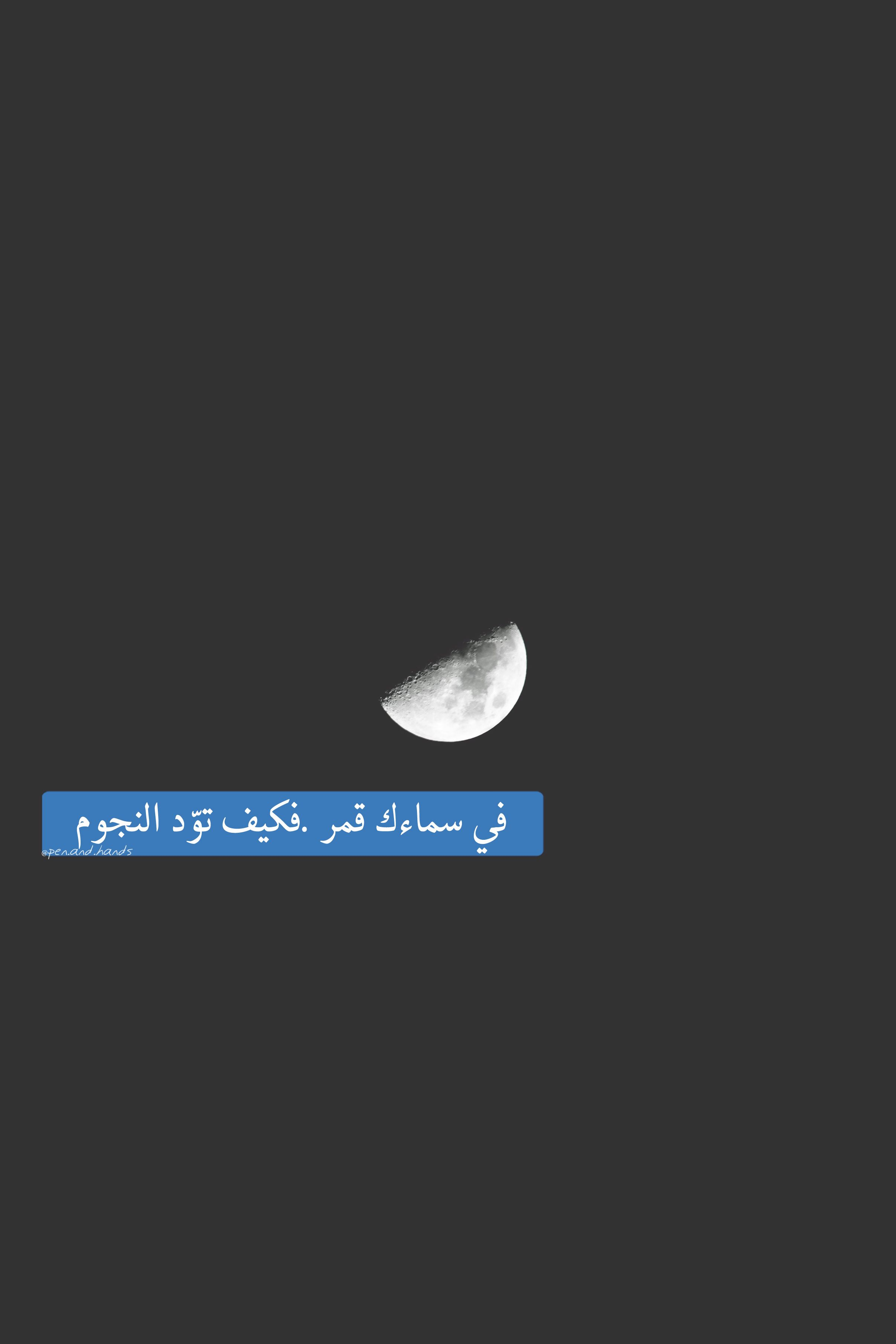 Mysterious Moon Moon Photography Beautiful Moon Night Sky Photography