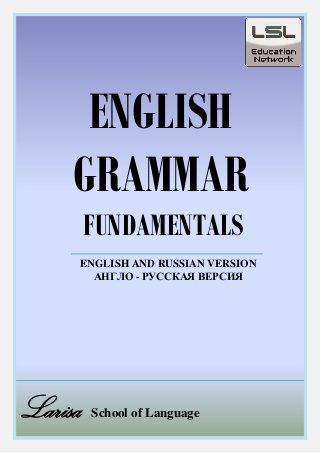 Collins Easy Learning French Grammar Ebook