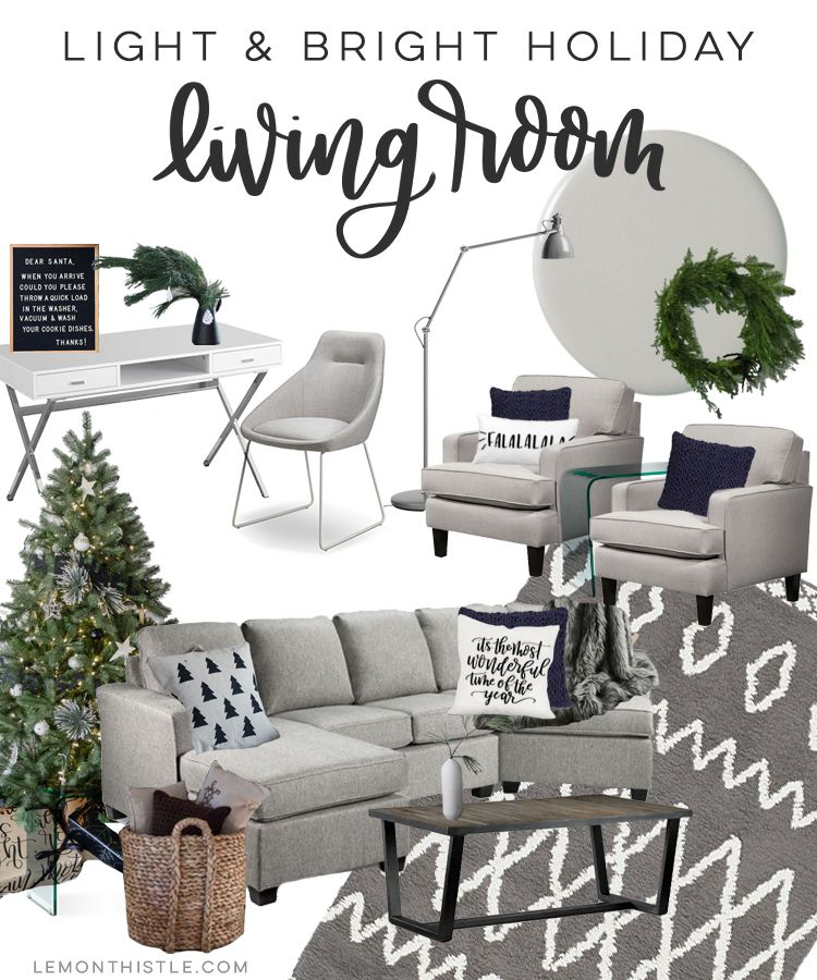 Grey And Textured Living E For The Holidays