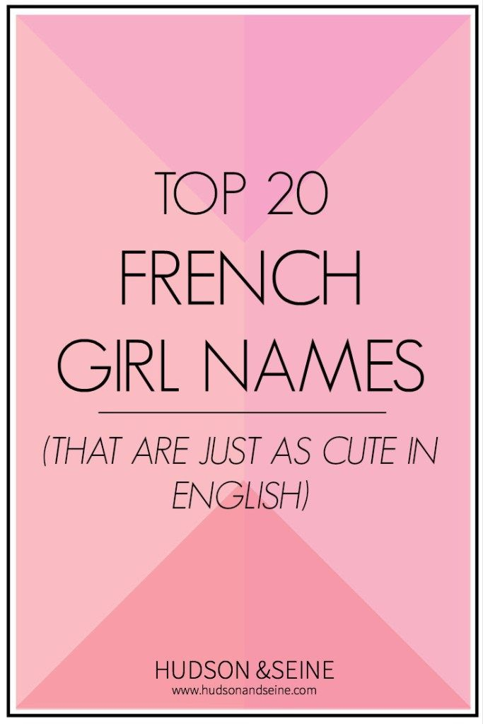 A list of the best French baby names that are just as cute