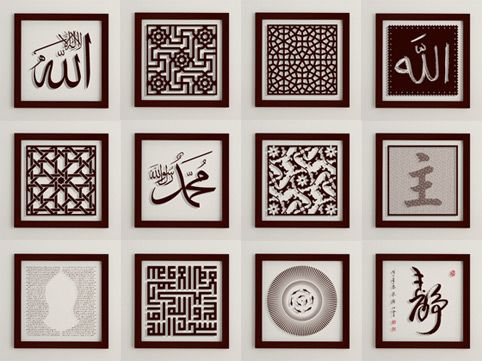 Sakina_wall_art_BROWN2_482 Arabic world Pinterest Wall