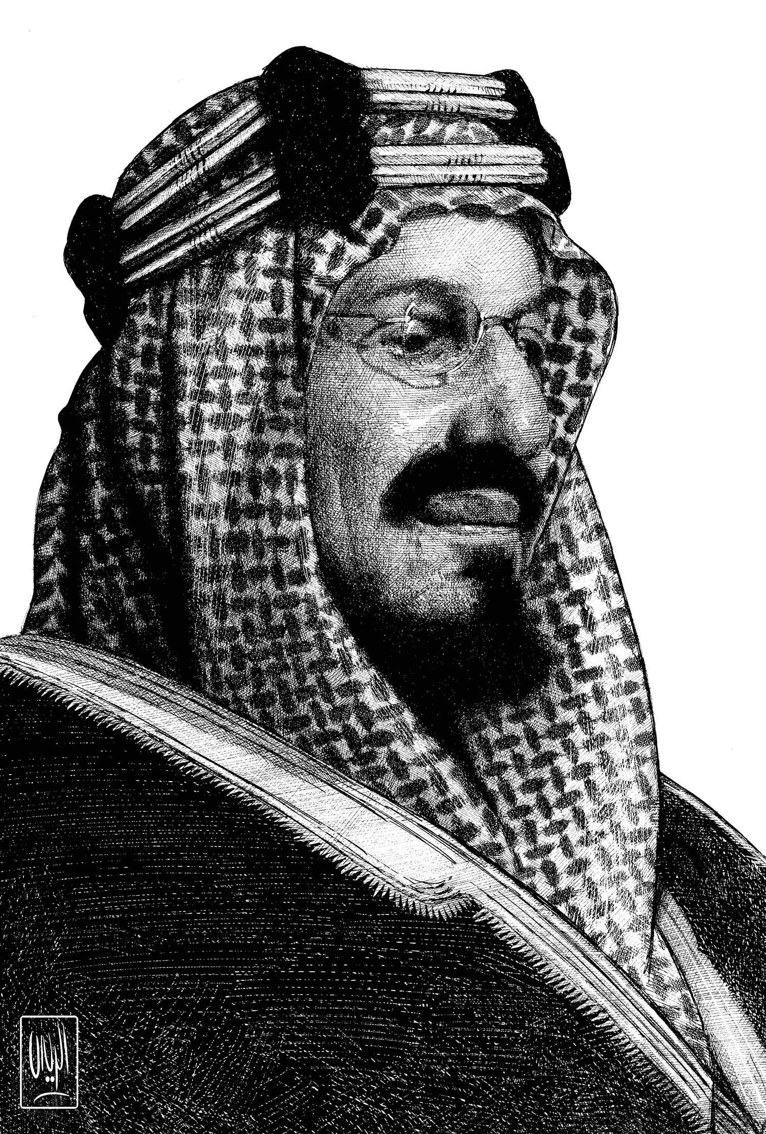 King Abdulaziz Saudi Arabia Culture Saudi Arabia Flag King Salman Saudi Arabia