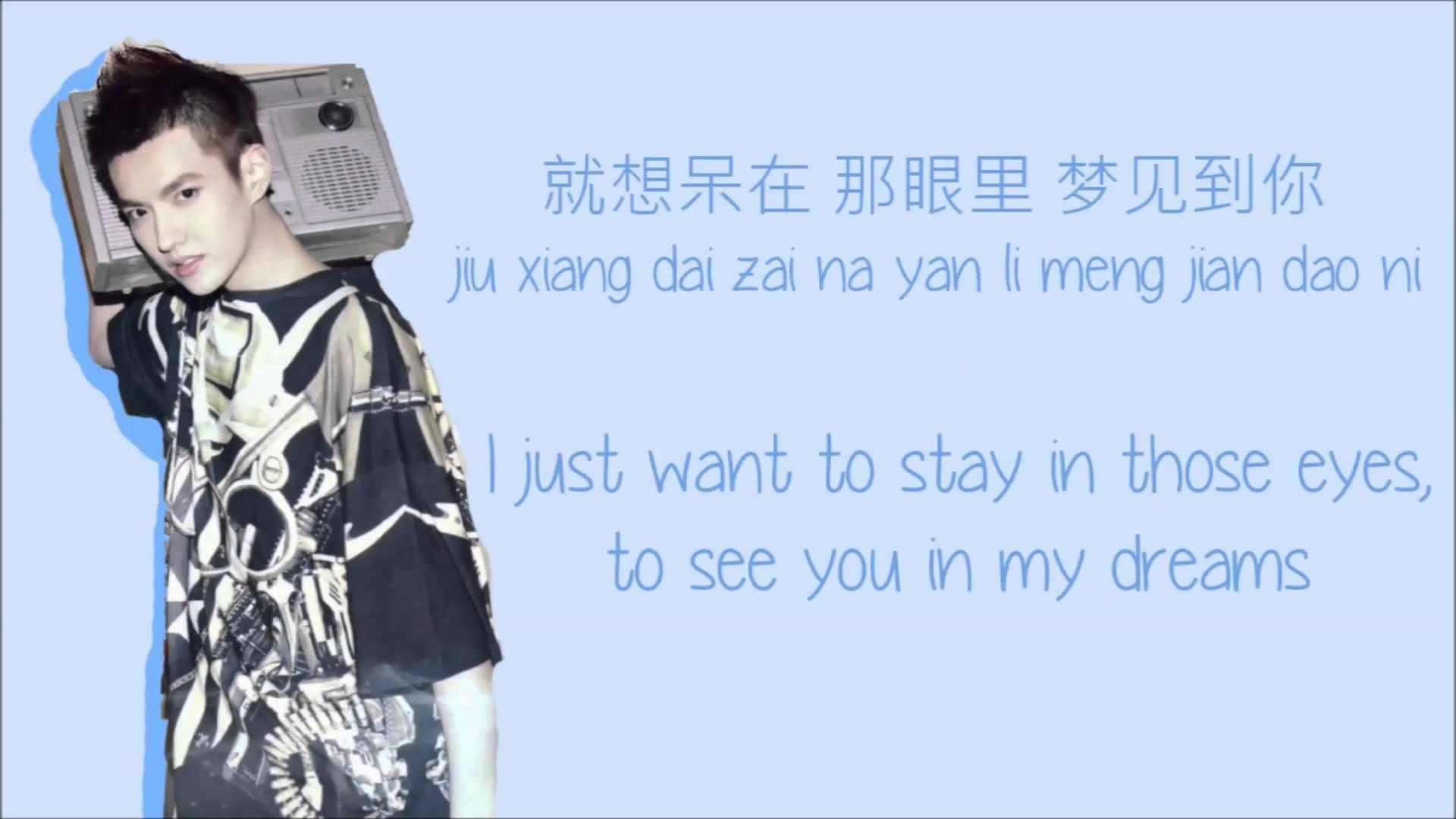 EXOM My Lady (Color Coded Chinese/PinYin/Eng Lyrics
