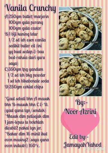 Vanilla Crunchy Homemade Recipes Cookie Recipes Yummy Cookies