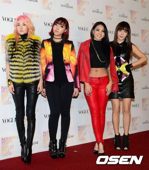 2NE1 attend Vogue's Fashion Night Out in Seoul + Dara sports a new pink and blonde hairstyle | allkpop