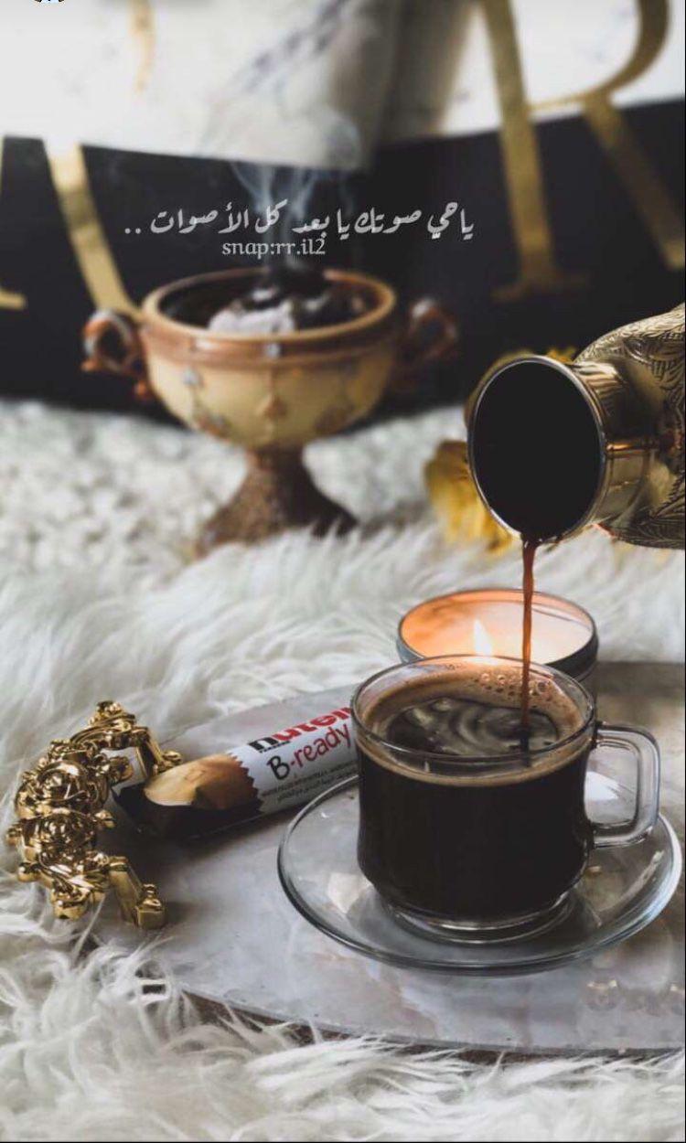 قهوه حب Coffee Drink Recipes Coffee Love Coffee Cafe