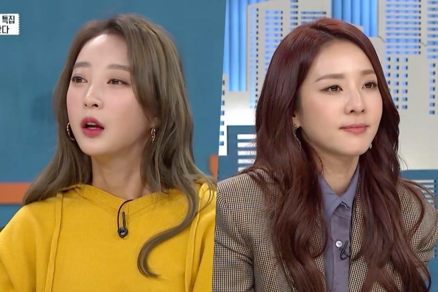 Exid S Hyelin And Sandara Park Open Up About Dealing With Hair Loss Hair Loss Hair Her Hair