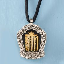 Wear this Kalachakra Tibetan gau prayer box pendant for protection from obstacles and negativities and to promote world peace. Silver and 24k gold vermeil.