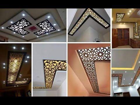 اجمل ديكورات خشب Cnc مع جبس بورد لعام 2020 Youtube False Ceiling Design Ceiling Design Ceiling Design Living Room
