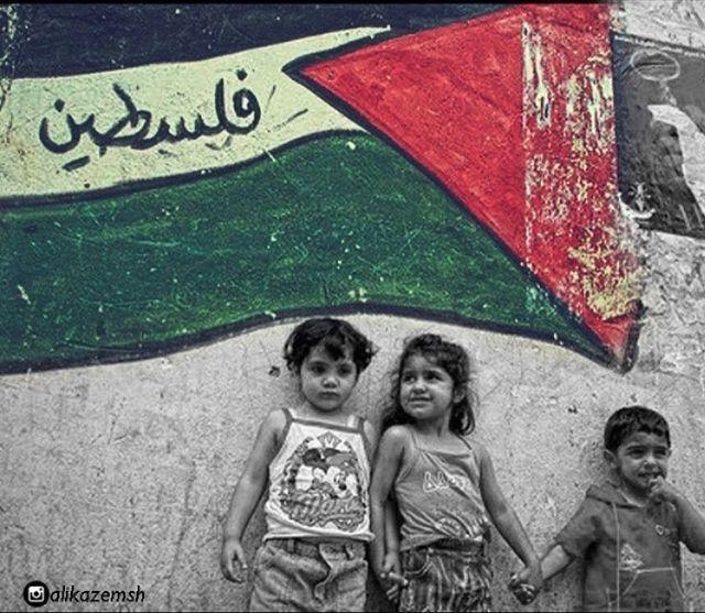 فلسطين Palestine History Historical Art Street Art