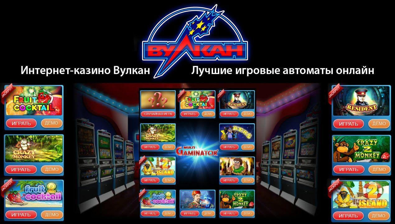 Игровые автоматы нелегальные