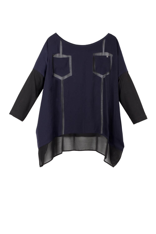 b07ade00cb5f2 Top TESS Cop Copine - boutique en ligne officielle  Copcopine ...