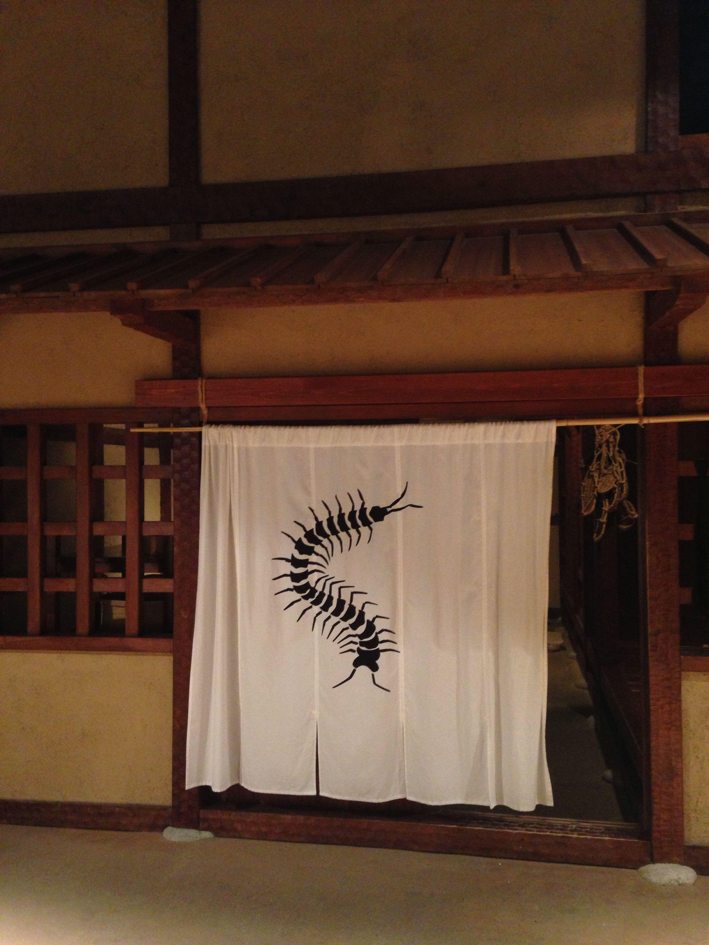 ムカデ暖簾 Centipede Noren のれん 暖簾 タペストリー
