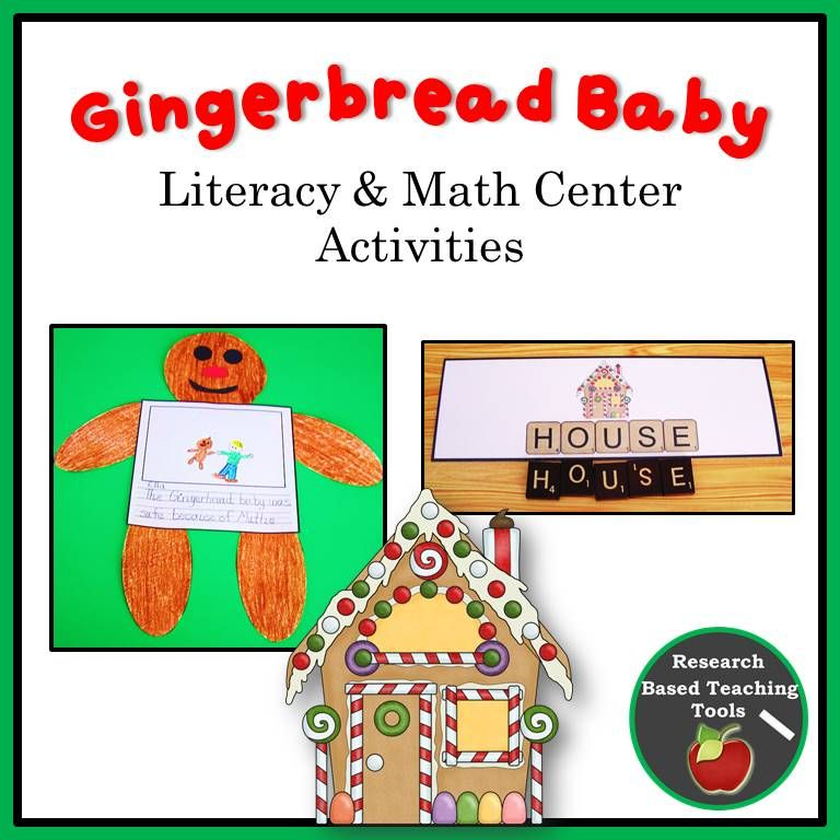 Key Words: Gingerbread Baby, Jan Brett, Literacy Centers, Math ...