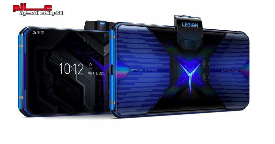 مواصفات لينوفو ليجن دويل Lenovo Legion Duel ي عرف أيض ا باسم Lenovo Legion Phone Duel Lenovo Oneplus Smartphone