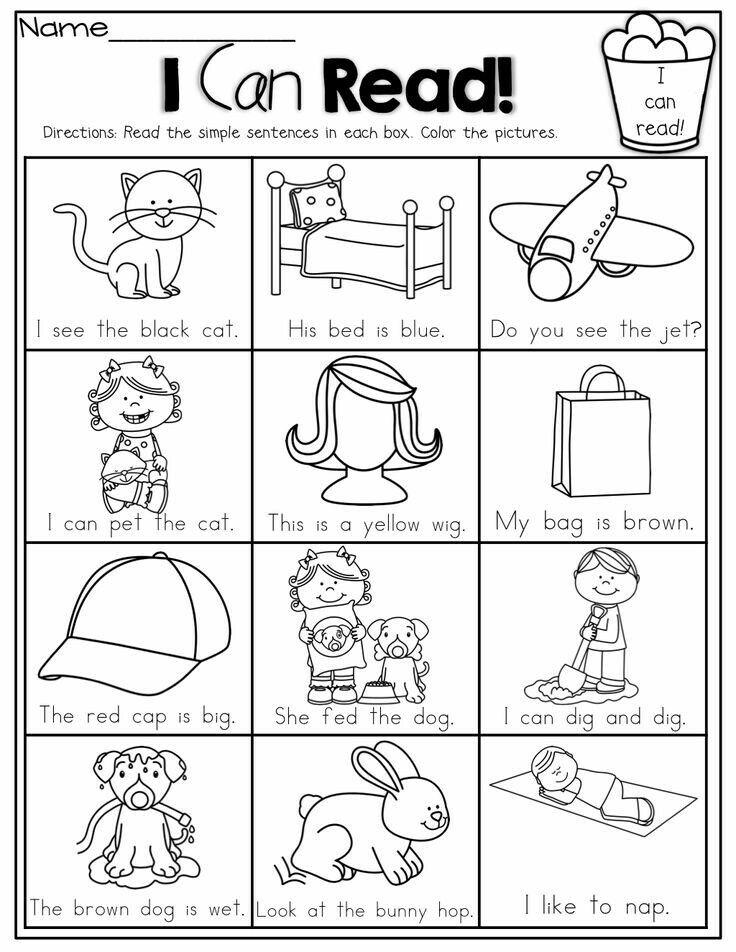 Reading Skills Kindergarten Reading Reading Worksheets Kindergarten Language Reading and matching worksheets