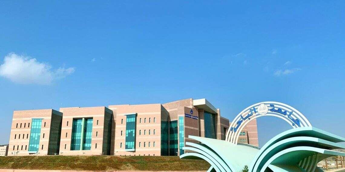 جامعة الباحة تعلن موعد فتح باب القبول في برامج الدراسات العليا Multi Story Building Building Structures