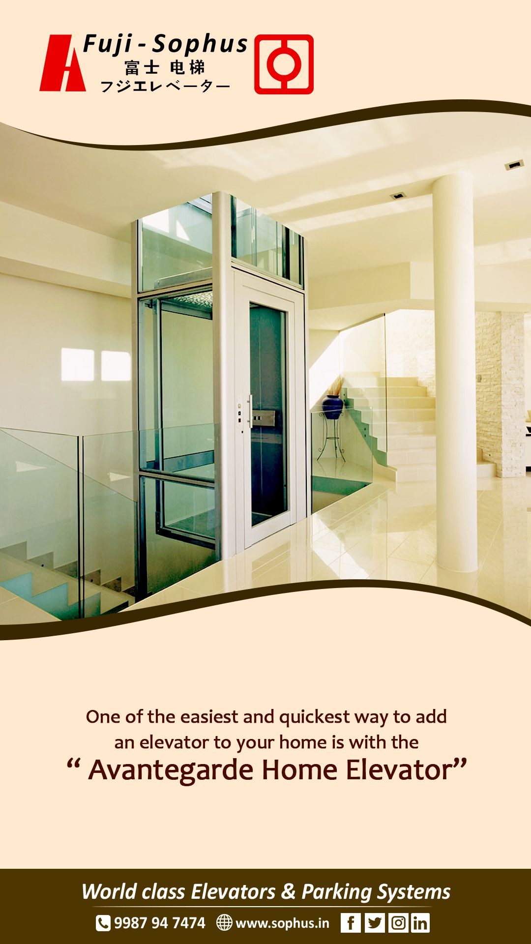 One Of The Easiest And Quickest Way To Add An Elevator To