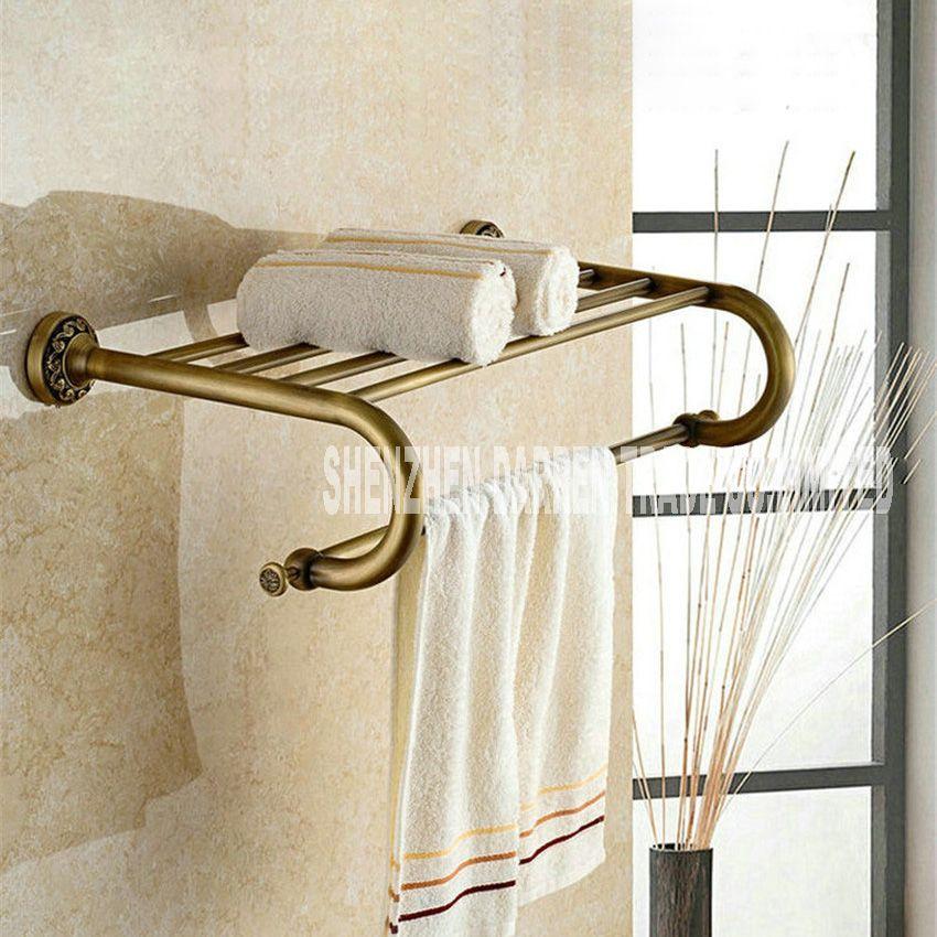 New Fashion European-style Antique Brass Towel Rack Shelf Bathroom ...
