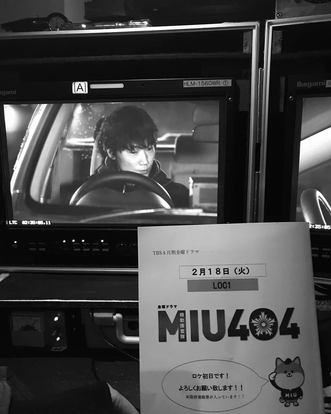 ドラマ キャスト 404