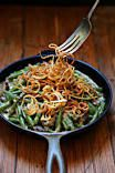 French Cut Green Beans with Almonds and Fried Onions