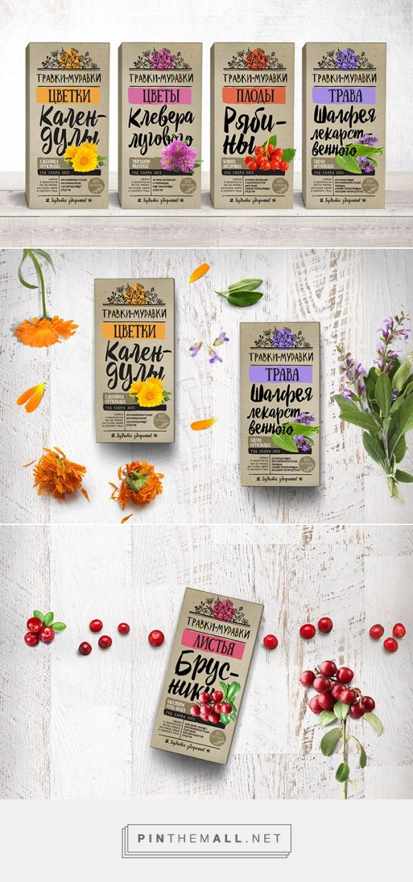 Pharma Herbs by Daria Fox Source: Daily Package Design Inspiration. Pin curated by #SFields99 #packaging #design