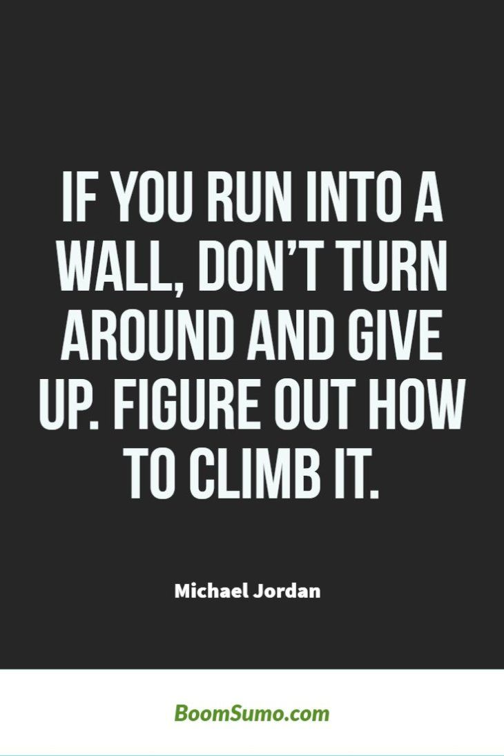 35 Of The Dont Give Up Quotes And Images Pinterest Motivational