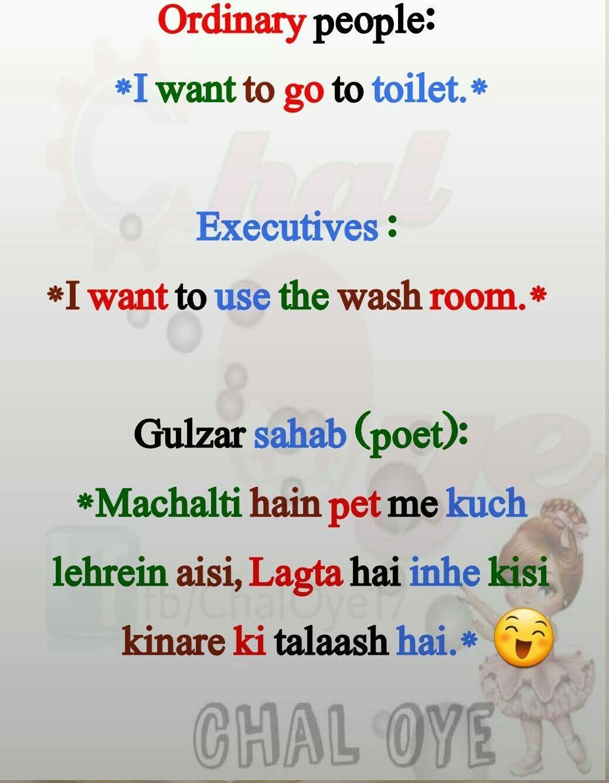 Haahhhaaa Very Funny Jokes Some Funny Jokes Jokes Quotes