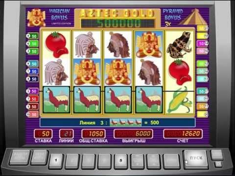 Играть вигровые аппараты без регистрации больших выигрышей почти онлайн казино приглашают играть видеослоты бесплатно удобно