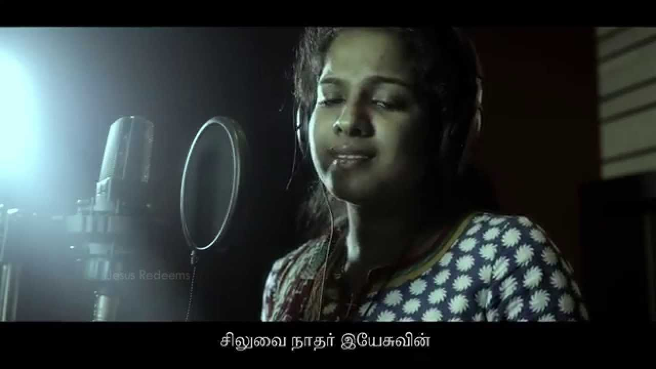 20 Tamil Christian Songs Images In 2020 Tamil Christian Christian Songs Songs
