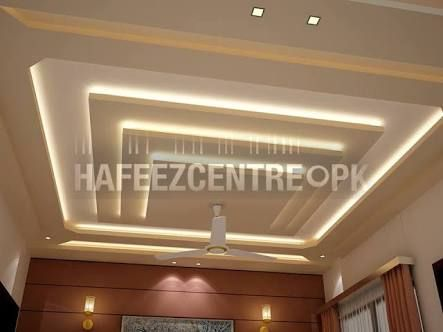 Modern False Ceiling Design Photos