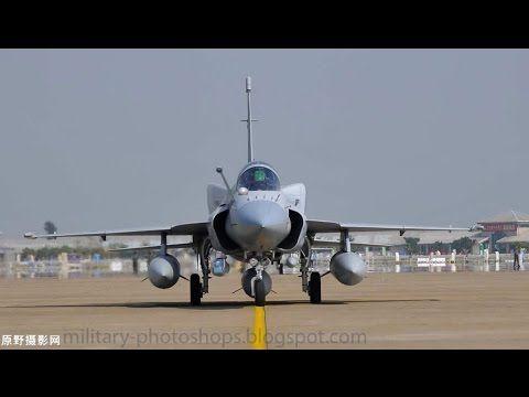 Pakistan air force 2015 new Documentary - YouTube