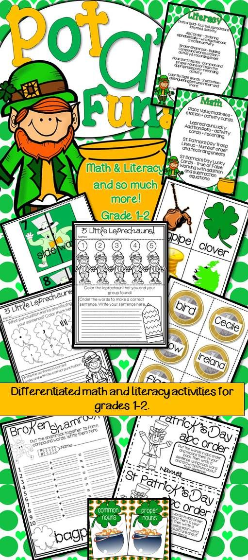 St. Patrick's Day Pot a' Fun Math & Literacy Packet! {Grade 1-2}
