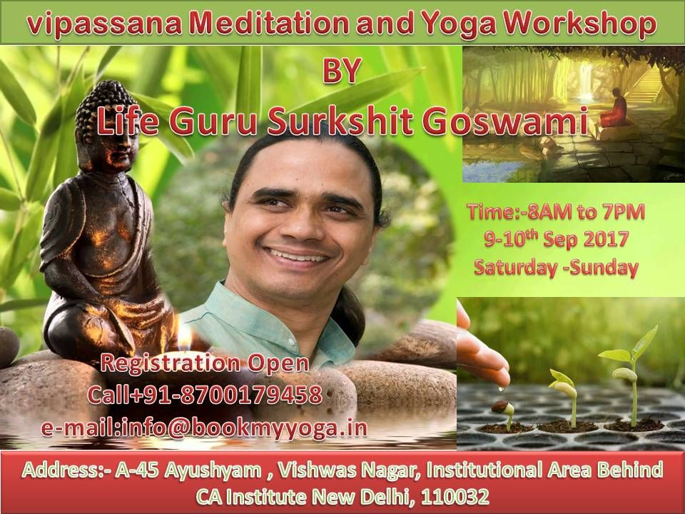 Pin by Book Myyoga on BOOK MY YOGA   Yoga workshop ...