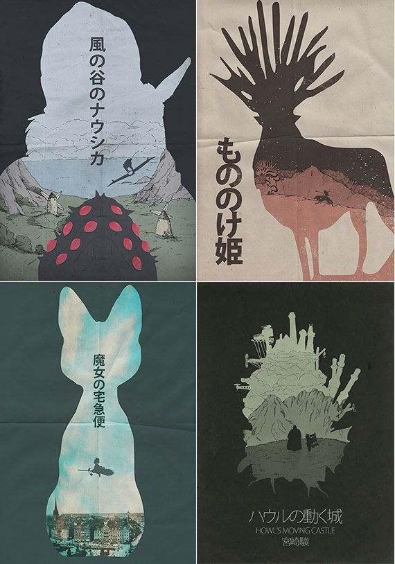 FREE SHIPPING 6 Studio Ghibli minimalist poster by OurBrokenHouse