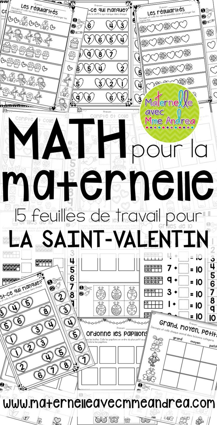French Valentines Day No Prep Math Worksheets Cut Paste La St