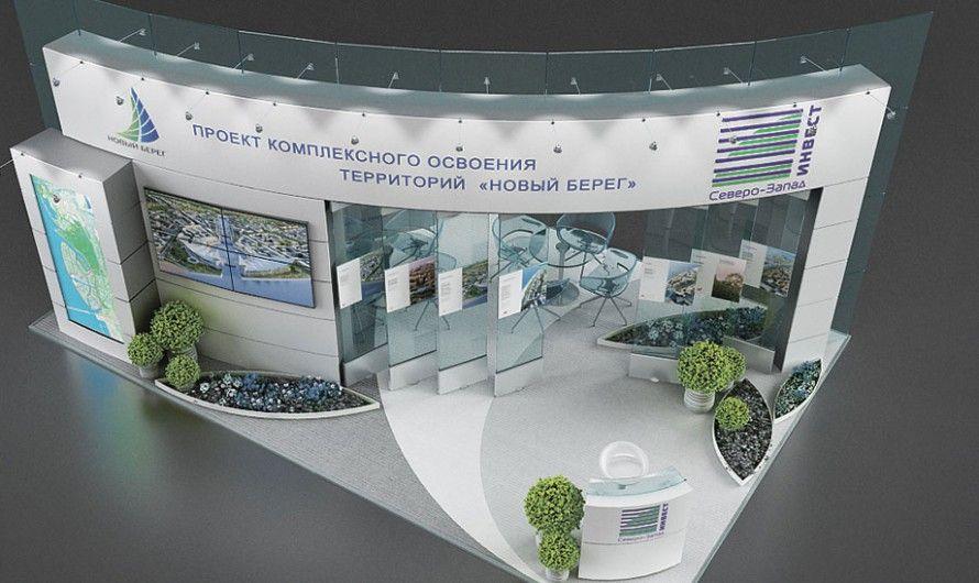 Sungard Exhibition Stand Ideas : Портфолио Стенд quot Северо Запад Инвест okeystudio